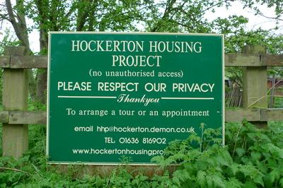 ホッカートン (214).JPG