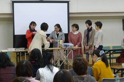 野本弥生さん講座 (5).JPG