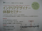 IMG_4858.JPG