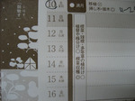 IMG_4848.JPG